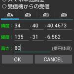 app_mobile_2