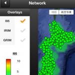 スマートフォン・タブレット 会員様専用アプリ-03